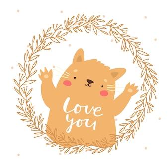 花輪のかわいい猫はあなたを愛して