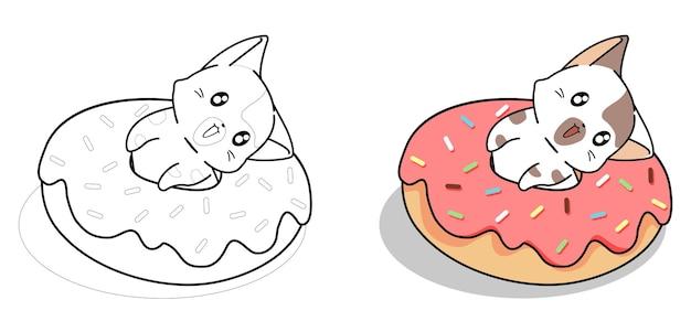 큰 도넛 만화 색칠 페이지에 귀여운 고양이
