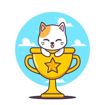 Cute cat inside trophy illustration