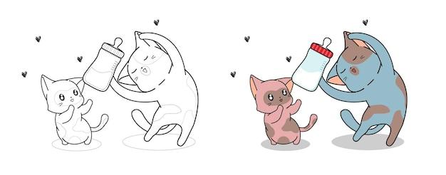 귀여운 고양이는 아이들을위한 우유 만화 색칠 공부 페이지로 아기 고양이를 먹이고 있습니다.