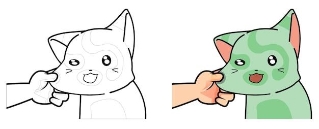 かわいい猫は子供のためのいたずらな漫画の着色のページです