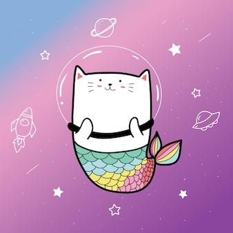 귀여운 고양이 인어와 우주 배경