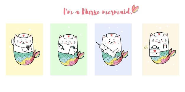 Милая кошка русалка в платье медсестры