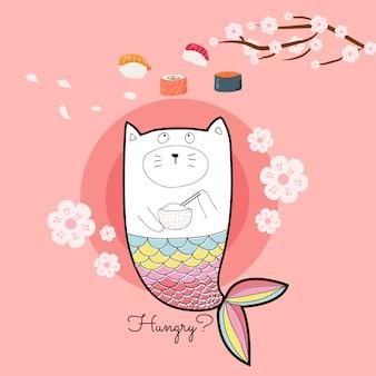かわいい猫の人魚、パステルカラー