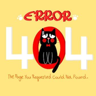 Симпатичный кот на фоне ошибки 404