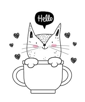 Милый кот на чашке эскиза