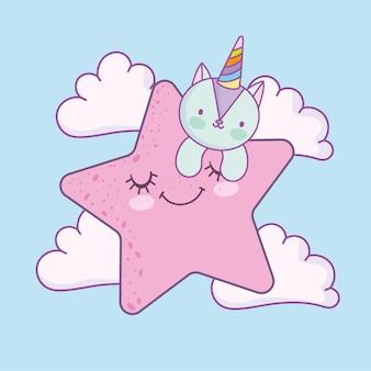 Милый кот на звезде