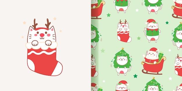 クリスマスの日のかわいい猫のパターンのシームレスな漫画の手描き。