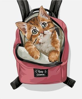 かわいい猫ピンクのバックパックイラスト