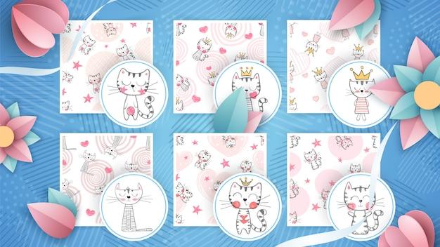 かわいい猫セットのシームレスパターン