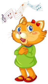귀여운 고양이 노래