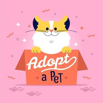 Милый кот должен быть принят Бесплатные векторы
