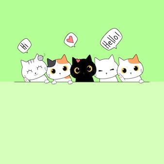 一緒にかわいい猫のベクトル