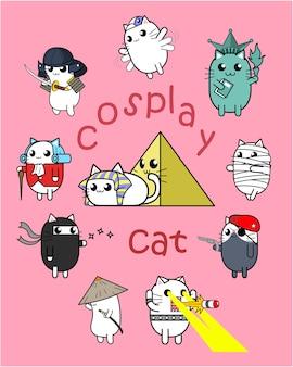 かわいい猫が国際服を着て