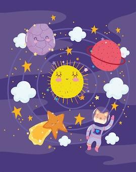Милый кот с костюмом космонавта, планеты, звезда и солнце, космическое приключение, иллюстрация шаржа