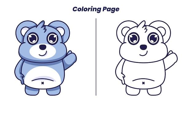 색칠 공부 페이지가 있는 귀여운 고양이