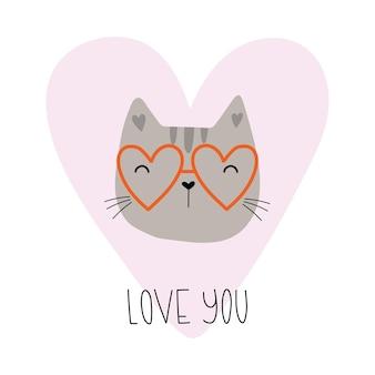 Милый кот в очках с буквами люблю тебя, изолированные на белом векторные карты в плоский