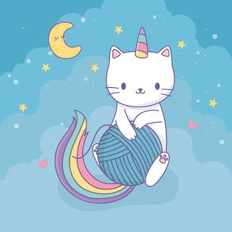 Cute cat with rainbow tail kawaii character