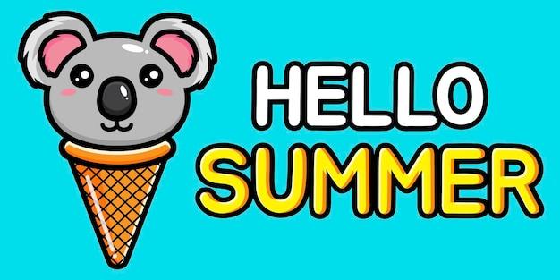 여름 인사말 배너와 귀여운 고양이
