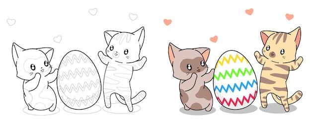 아이들을위한 부활절 날 만화 색칠 공부 페이지에서 귀여운 고양이와 달걀