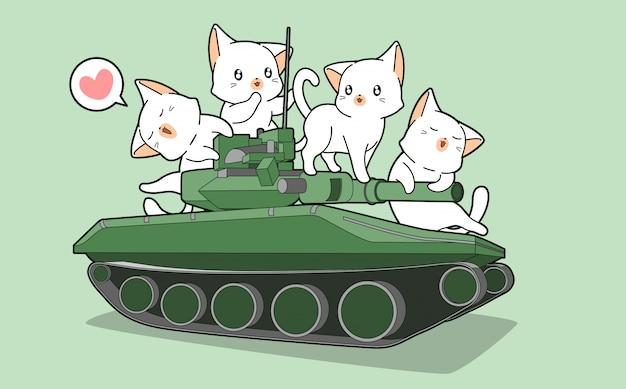 귀여운 고양이와 전쟁 탱크