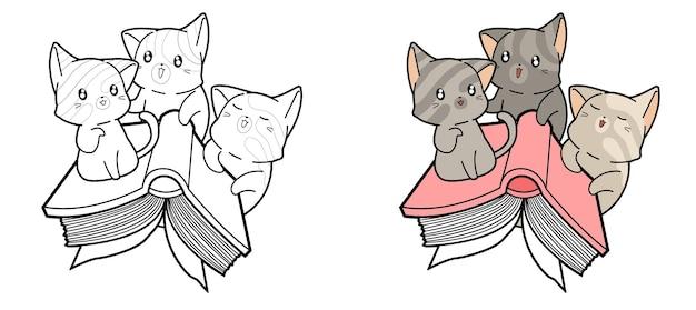 かわいい猫が子供のための本の着色ページで飛んでいます