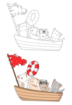 Cute cats in the boat are going to travel cartoon coloring page