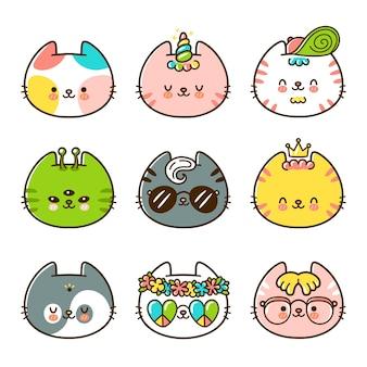 Коллекция наборов лица милые кошки.