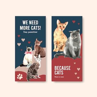Симпатичные кошки иллюстрации в стиле акварели. готов к печати
