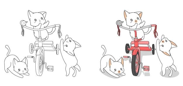 아이들을위한 페이지를 쉽게 색칠하는 세발 자전거 만화가있는 귀여운 고양이