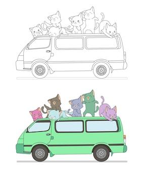 子供のためのバンの漫画の着色のページを持つかわいい猫