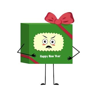 활과 화난 감정, 심술궂은 얼굴, 팔, 다리가 있는 새해를 위한 귀여운 캐릭터 선물 상자. 분노한 표정으로 크리스마스를 위한 축제 포장