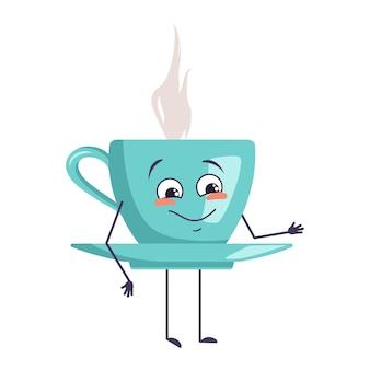 喜び、笑顔、幸せな目、手と足の感情でお茶を持っているかわいいキャラクター。カフェ用の受け皿が付いたいたずらマグカップ。ベクトルフラットイラスト