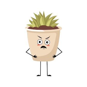 화난 감정, 심술궂은 얼굴, 분노한 눈, 팔, 다리가 있는 냄비에 있는 귀여운 캐릭터 실내 식물. 실내 장식용 다육 식물 화분