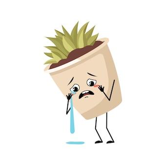울고 눈물 감정, 슬픈 얼굴, 우울한 눈, 팔, 다리와 냄비에 귀여운 캐릭터 실내 식물. 실내 장식용 다육 식물 화분