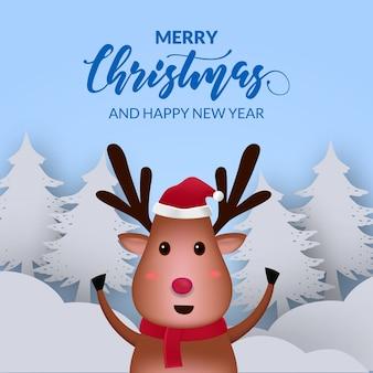 메리 크리스마스와 새해 복 많이 받으세요 순록의 귀여운 캐릭터