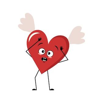Симпатичный персонаж красное сердечко с крыльями и эмоциями в панике хватается за голову лицом, руками и ногами фу ...