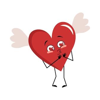 날개가 달린 귀여운 캐릭터 레드 하트는 눈 하트, 키스 얼굴, 팔, 다리와 사랑에 빠집니다. 재미 또는 미소 감정으로 발렌타인 데이를 위한 축제 장식
