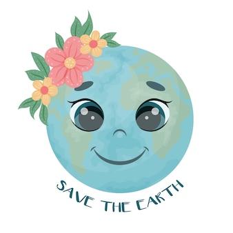 かわいいキャラクター。花のある地球が笑っています。地球を守る。ベクトルイラスト。漫画のスタイル。白で隔離。