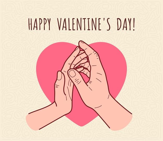 バレンタインデーに恋するかわいいキャラクターのパンとジャム