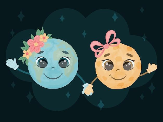 귀여운 캐릭터들. 동화 속 지구와 달은 손을 잡고 우주로 미소 짓고 있습니다. 아이 사진입니다. 벡터 일러스트 레이 션. 만화 스타일입니다.