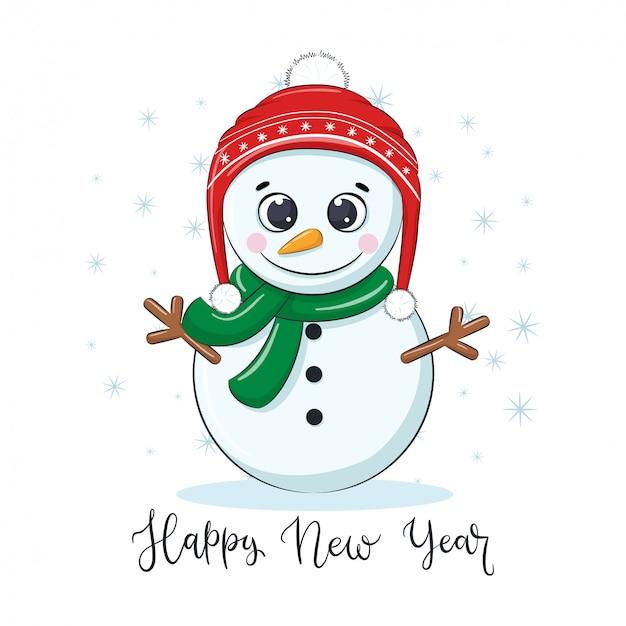 「明けましておめでとう」というフレーズでかわいい陽気な雪だるま。 Premiumベクター