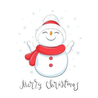 Симпатичные веселые снеговики со снежинками