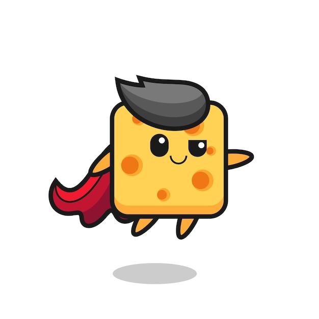 Симпатичный персонаж супергероя из сыра летит, милый стиль дизайна для футболки, наклейки, элемента логотипа