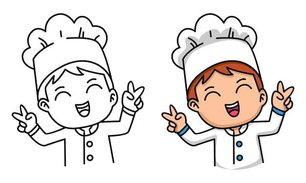 아이들을 위한 귀여운 요리사 소년 색칠하기