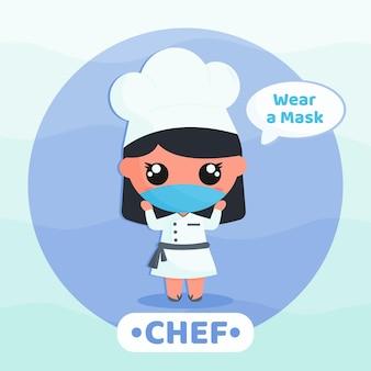 바이러스 만화 캐릭터 개념을 방지하기 위해 마스크 캠페인을 하는 귀여운 요리사