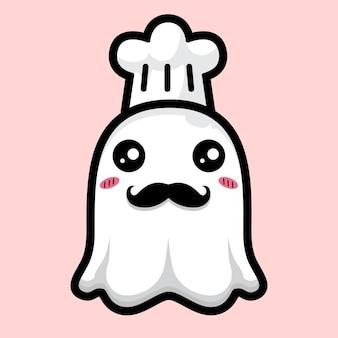 귀여운 요리사 유령 캐릭터 디자인