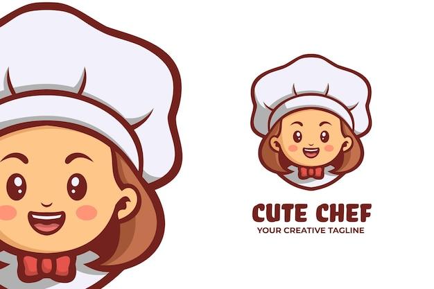 귀여운 요리사 마스코트 로고 캐릭터
