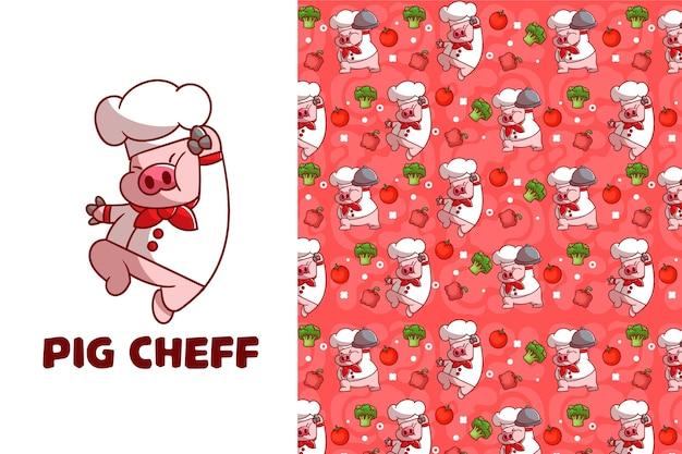 かわいいシェフ豚シームレスパターン