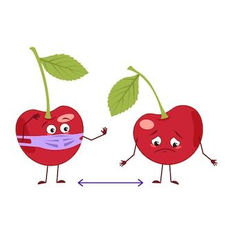 Симпатичные вишневые персонажи с эмоциями, лицом и маской держат дистанцию, руки и ноги. веселый или грустный герой, ягодка с глазами. векторная иллюстрация плоский